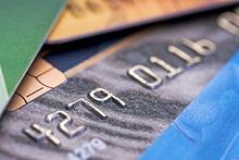Кредитные карты Связной Банка