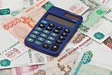 Будет ли повышение пенсий в 2014 году