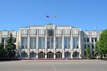 Доходы региональных бюджетов субъектов Российской Федерации