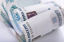 Как сохранить деньги в кризис