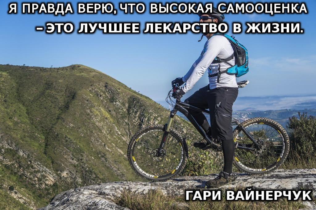 Лучшие цитаты Гари Вайнерчука